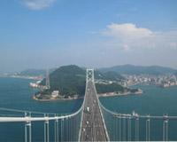 【福岡発着】関門橋開通40周年記念・秋の関門わくわくバックヤードツアー